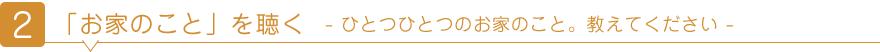 takewaki_r_subt2
