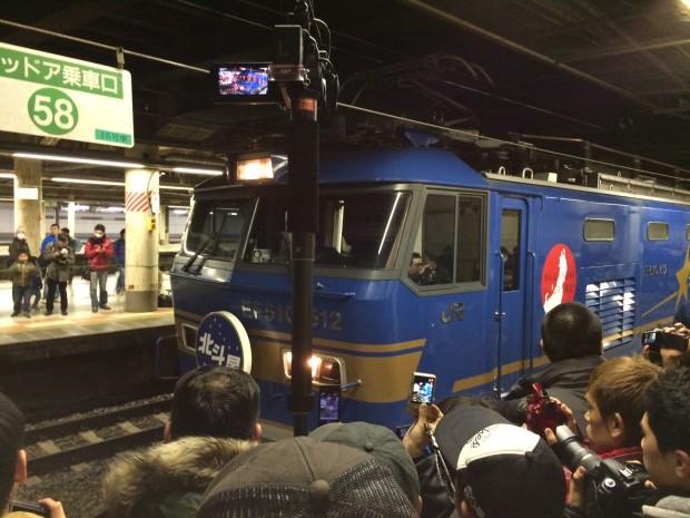 北斗星上野駅