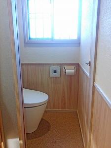 事務所のトイレをリフォームしました!