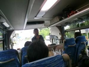 里山ツアー バス