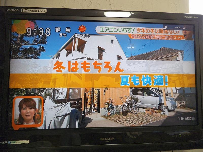 日本テレビ 「スッキリ!!」 に放映されました。