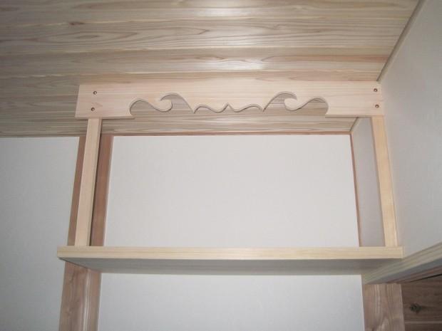 神棚の雲板