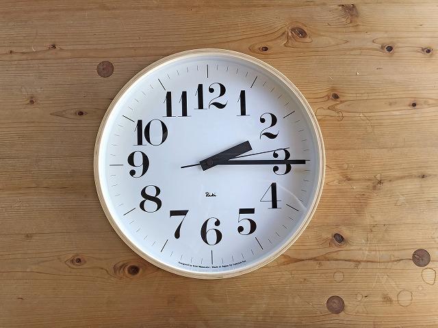 木の家に合う時計リキクロック